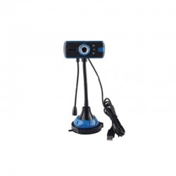 webcam seisa dn-x956