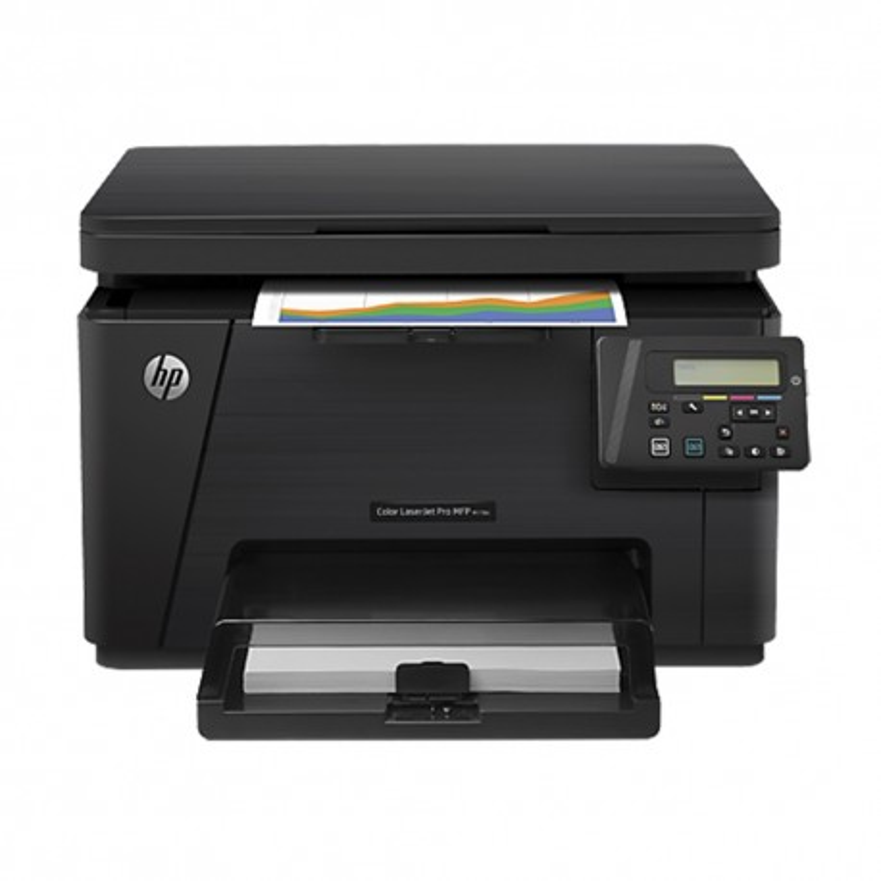 Impresora HP multifunción laser M176N